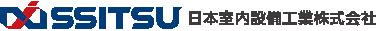 日本室内設備工業